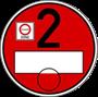 Obrázok pre kategóriu EURO 2